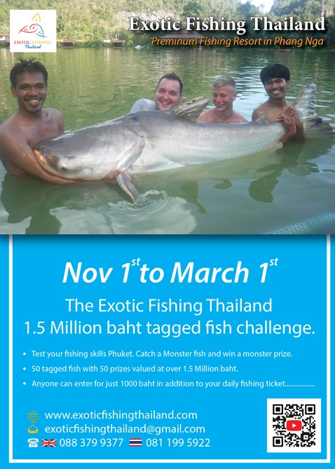 Челлендж для рыбаков на 1,5 млн бат в Exotic Fishing Thailand
