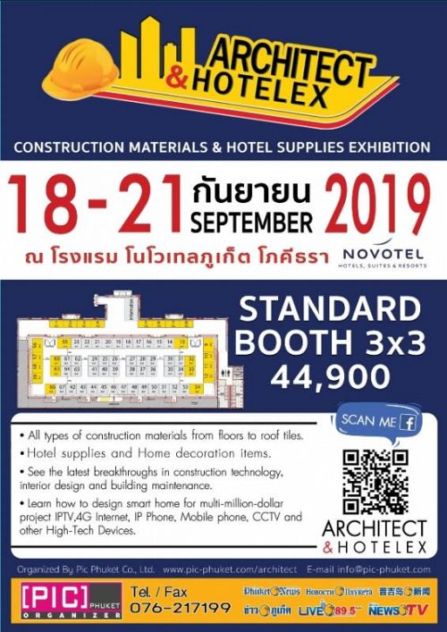 Architect and Hotelex 2019