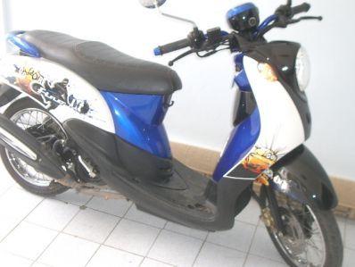 Yamaha FINO на продажу