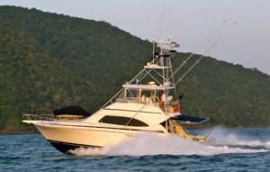 Роскошная яхта на продажу