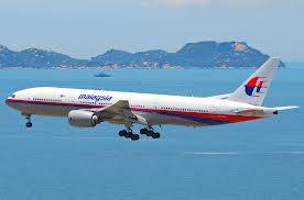 Потерянный самолет ищут у берегов Таиланда