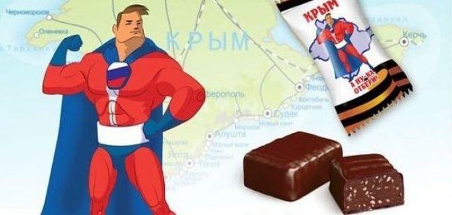 Сибирские кондитеры выпустили крымские конфеты