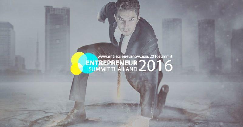 Предпринимательский саммит и премия от Brand Now