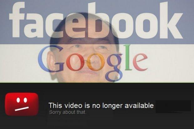 YouTubе заблокировал 100 страниц за неуважение к тайской монархии