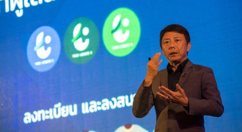 В Таиланде изменена структура футбольных лиг