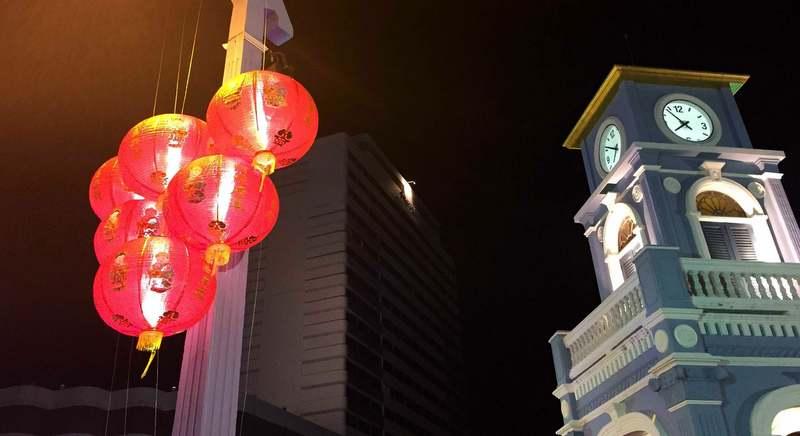 Пхукет-Таун не будет отмечать китайский Новый год в эти выходные