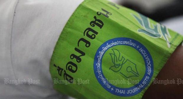 Власти Таиланда уточнили план по лицензированию работы репортеров
