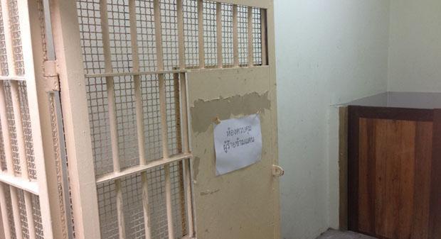 Наркоторговец из Канады покончил с собой в тайской тюрьме