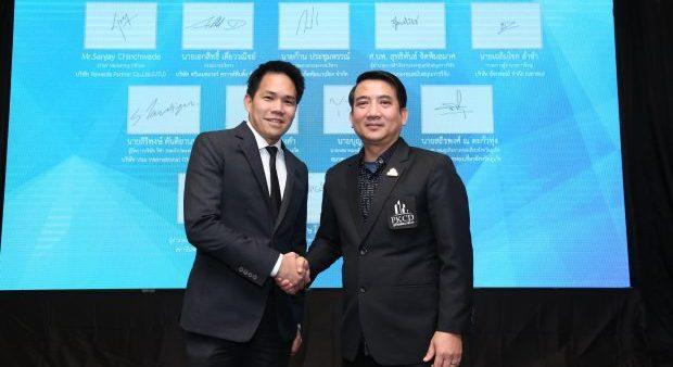 Visa присоединилась к проекту Phuket Smart City