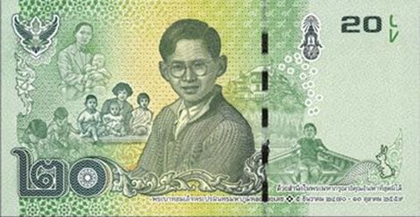 Фото: Банк Таиланда