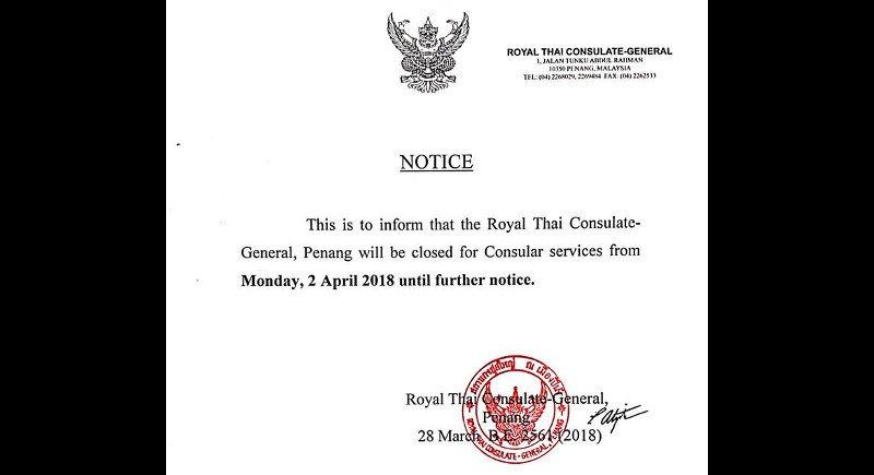 Консульство Таиланда в Пенанге временно приостанавливает работу со 2 апреля