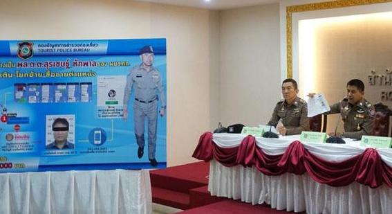 В Бангкоке арестован таксист, собиравший с полицейских взятки под видом генерала