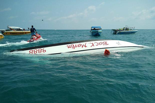 Спидбот затонул у острова Самет, пострадали два туриста
