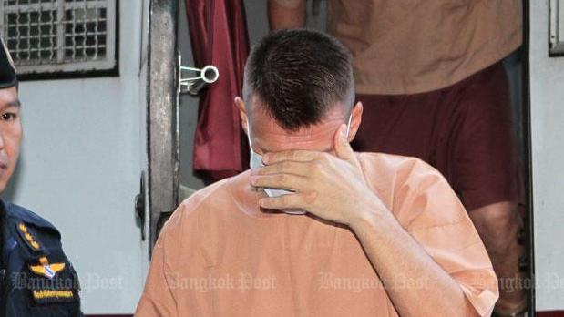 Суд в Таиланде одобрил экстрадицию в США задержанного в 2016 году россиянина