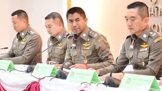 Фото: Иммиграционное бюро Таиланда