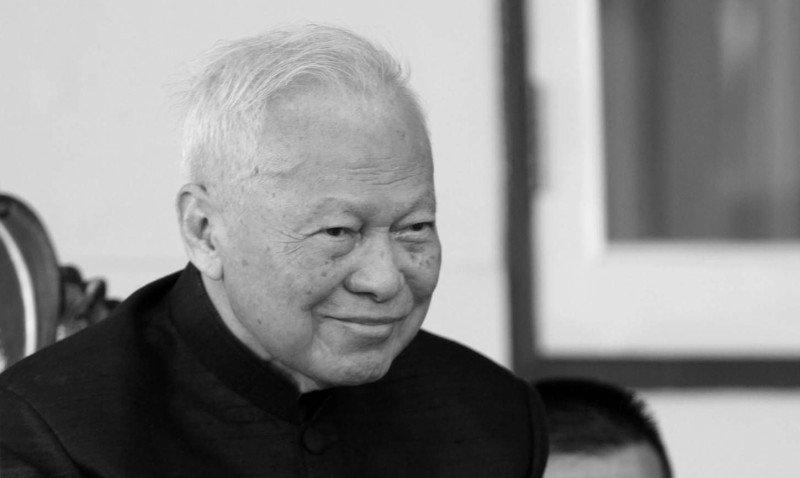 Ветеран тайской политики и госслужбы Прем Тинсуланон скончался в возрасте 98 лет