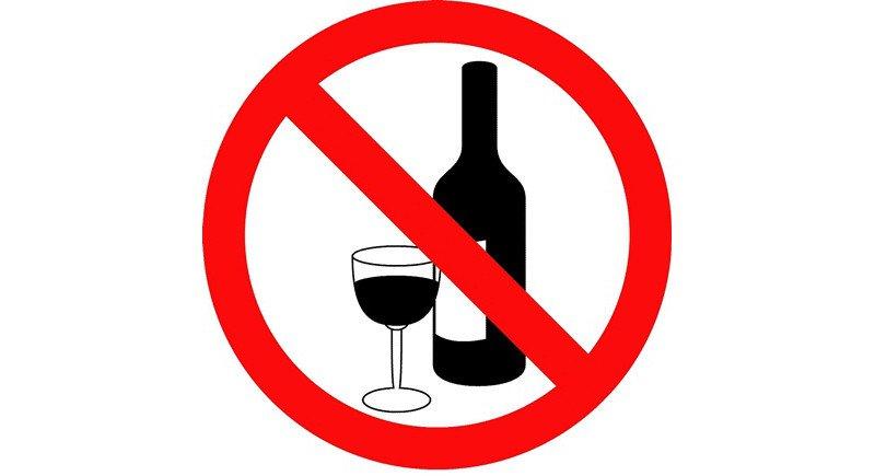 Продажа алкоголя будет запрещена в Таиланде 16 и 17 июля