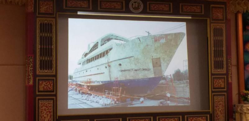 Затонувшее судно «Феникс» продали на аукционе.Фото: Иккапоп Тхонгтуб