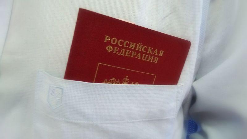 Посольство РФ в Таиланде вводит особый порядок посещения