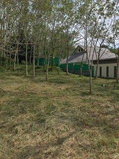 Земельный участок рядом с Mission Heights